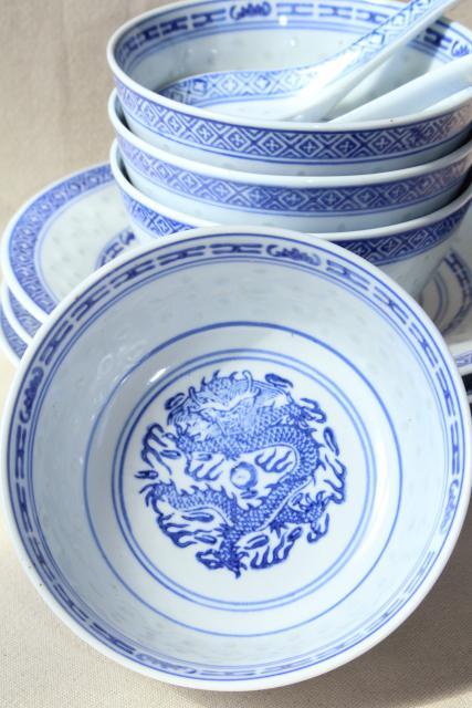 Chinese Blue Amp White Rice Grain Porcelain Vintage Bowls