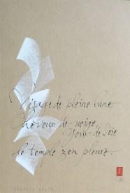 Visage_LBucourt_w