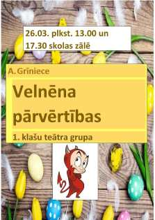 velnēna-1