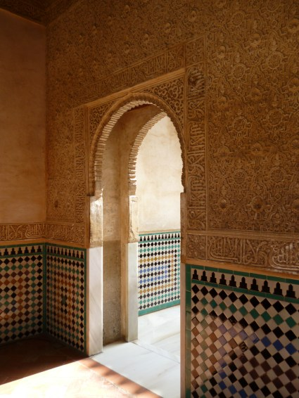 Details inside the Nasrid Palaces.