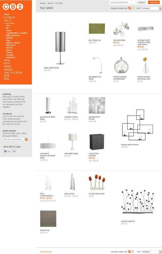 cb2 gallery page design