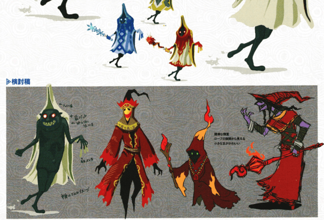 Unused Content Revealed In Breath Of The Wild Concept Art
