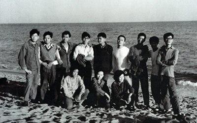 """3. La emergencia del arte chino contemporáneo: """"Stars"""" (1979)."""