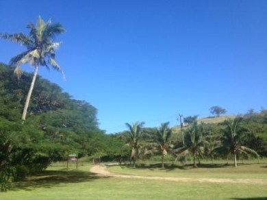 Sigatoka Sand Dunes National Park entrance