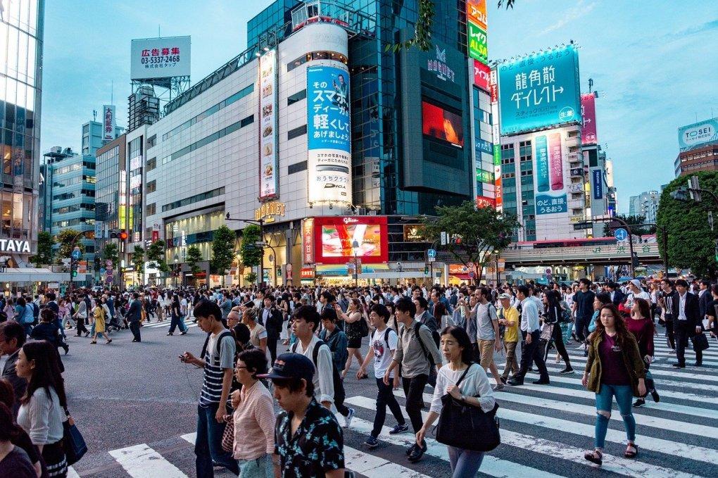 Centro di Tokyo