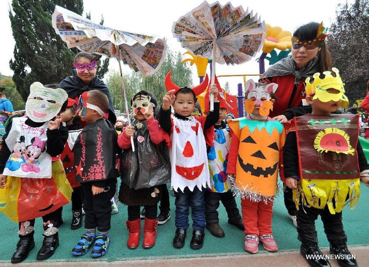 Halloween in Other Countries - China