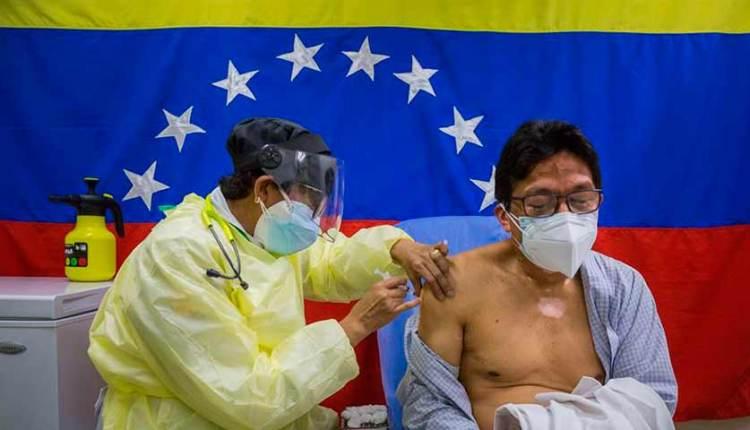 vacunas CEV