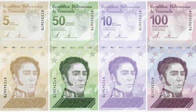reconversion monetaria