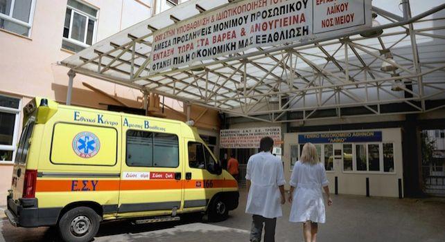 Solidarietà europea distrutta dall'austerità. Il governo greco dispone la non gratuità dell'assistenza medica per i cittadini UE