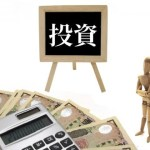 【業界初】2年間増収中◆AI自動収益化ツールに興味ありますか?