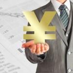 FXの投資で稼ぐのに完全自動で勝率97.18%!究極のトレードシステム