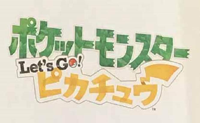 pokemon-lets-go-pikachu-nintendo-switch-la vida es un videojuego-logo