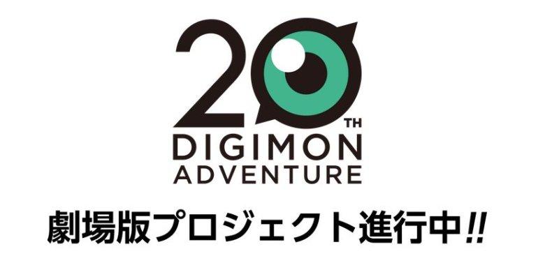 nueva película de Digimon_lavidaesunvideojuego_1