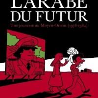 ¤ Chronique littéraire : L'Arabe du futur ¤