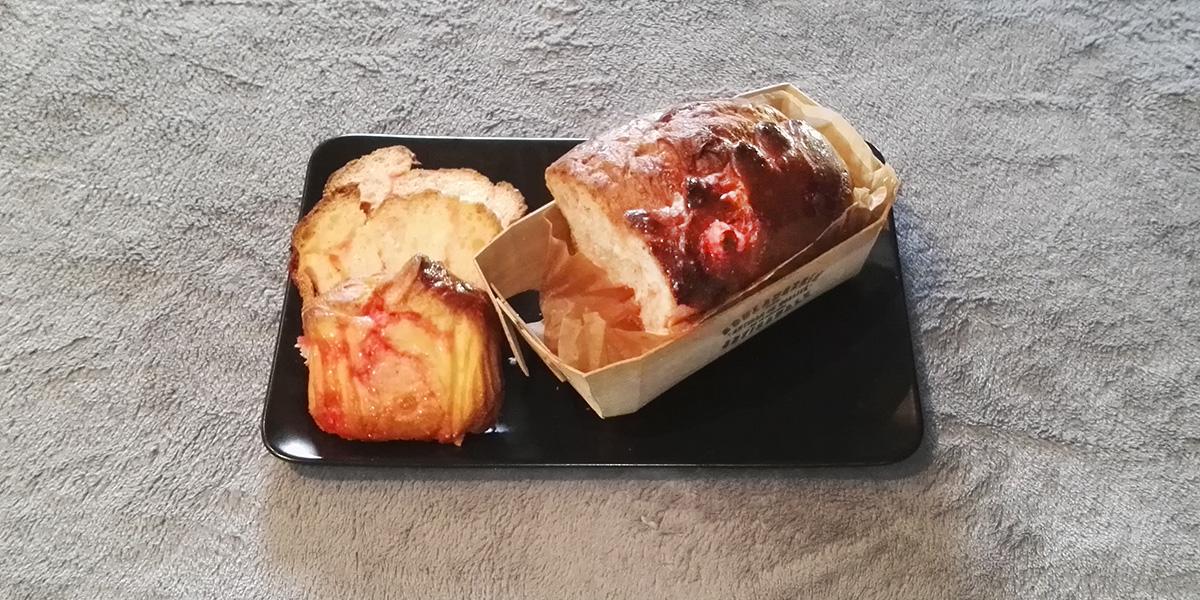 J'ai testé pour vous : la brioche aux pralines – Boulangerie Les Délices de la gare – Pontoise
