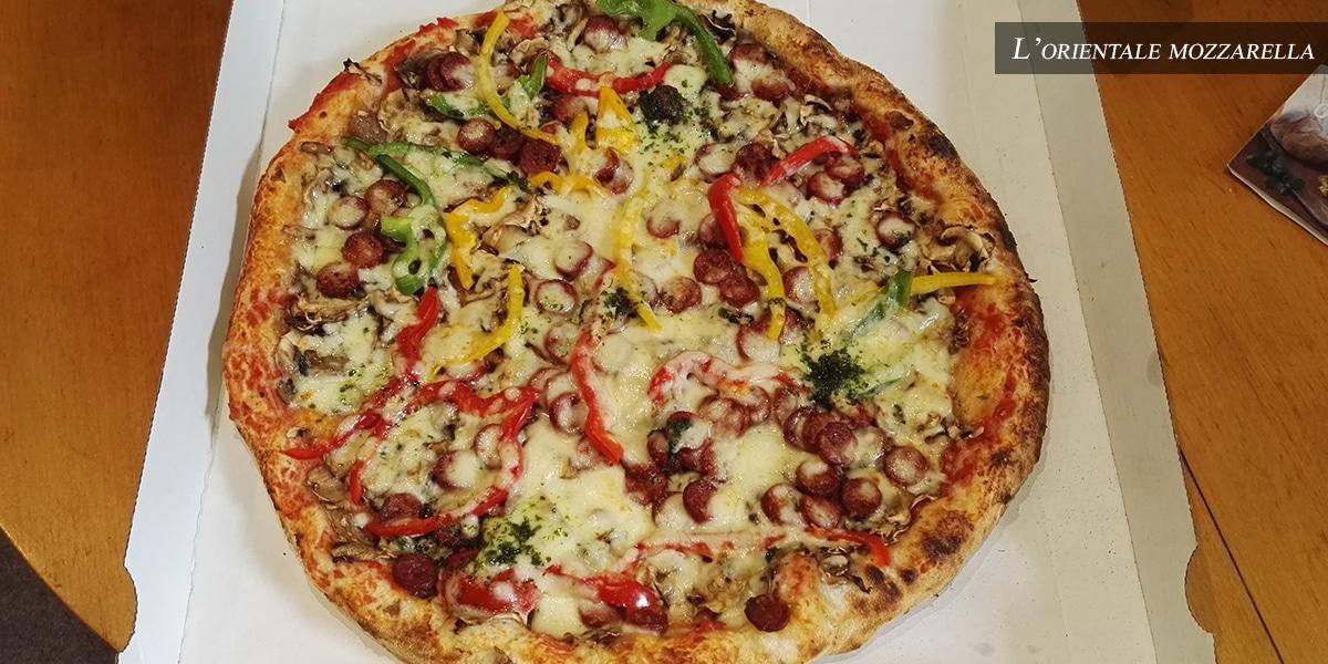 J'ai testé pour vous : la pizza orientale mozzarella – A LA BONNE PIZZA