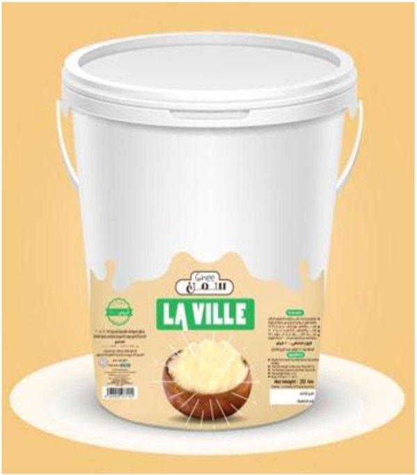 Peccary margarine Plastic Container (15KG) 1