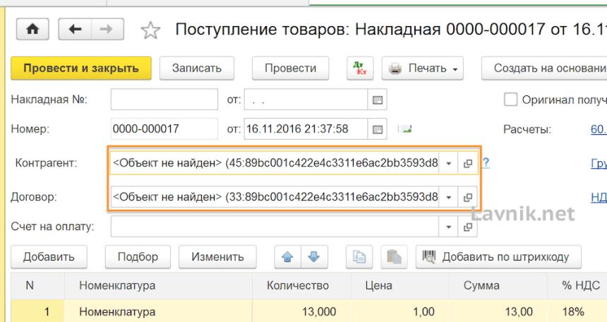Снимок экрана 2016-11-16 в 21.48.36