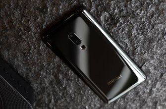 Как запретить Meizu и Android завершать программы в фоновом режиме?