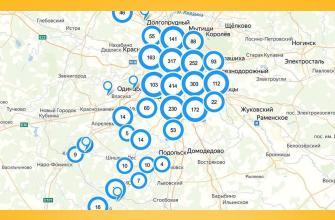 Официальная карта размещения камер на дорогах России