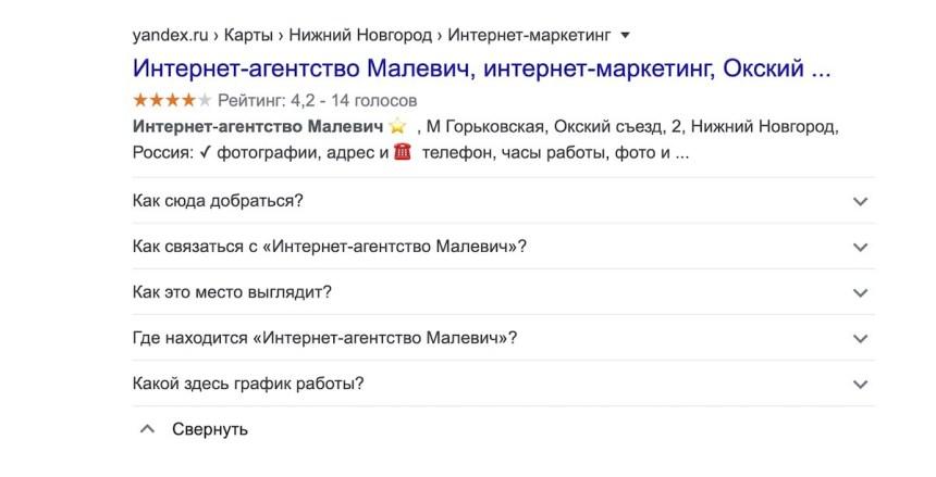 продвижение сайтов https://malevich1.ru/