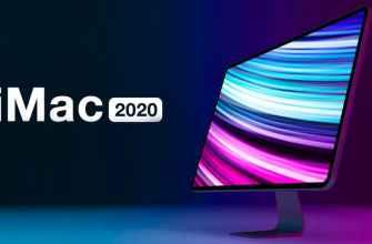 Новый мощный iMac 2020 Apple по цене старого