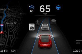 Tesla выпустило новое обновление ПО для визуального обнаружения знаков