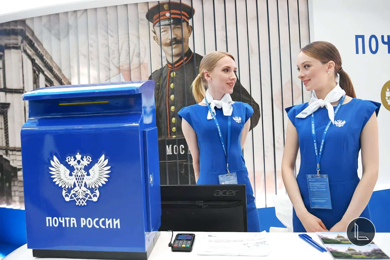 Как иногда работает электронная очередь в отделениях Почта России