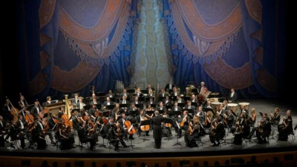 Orchestra del Teatro Mariinsky – Valery Gergiev ...
