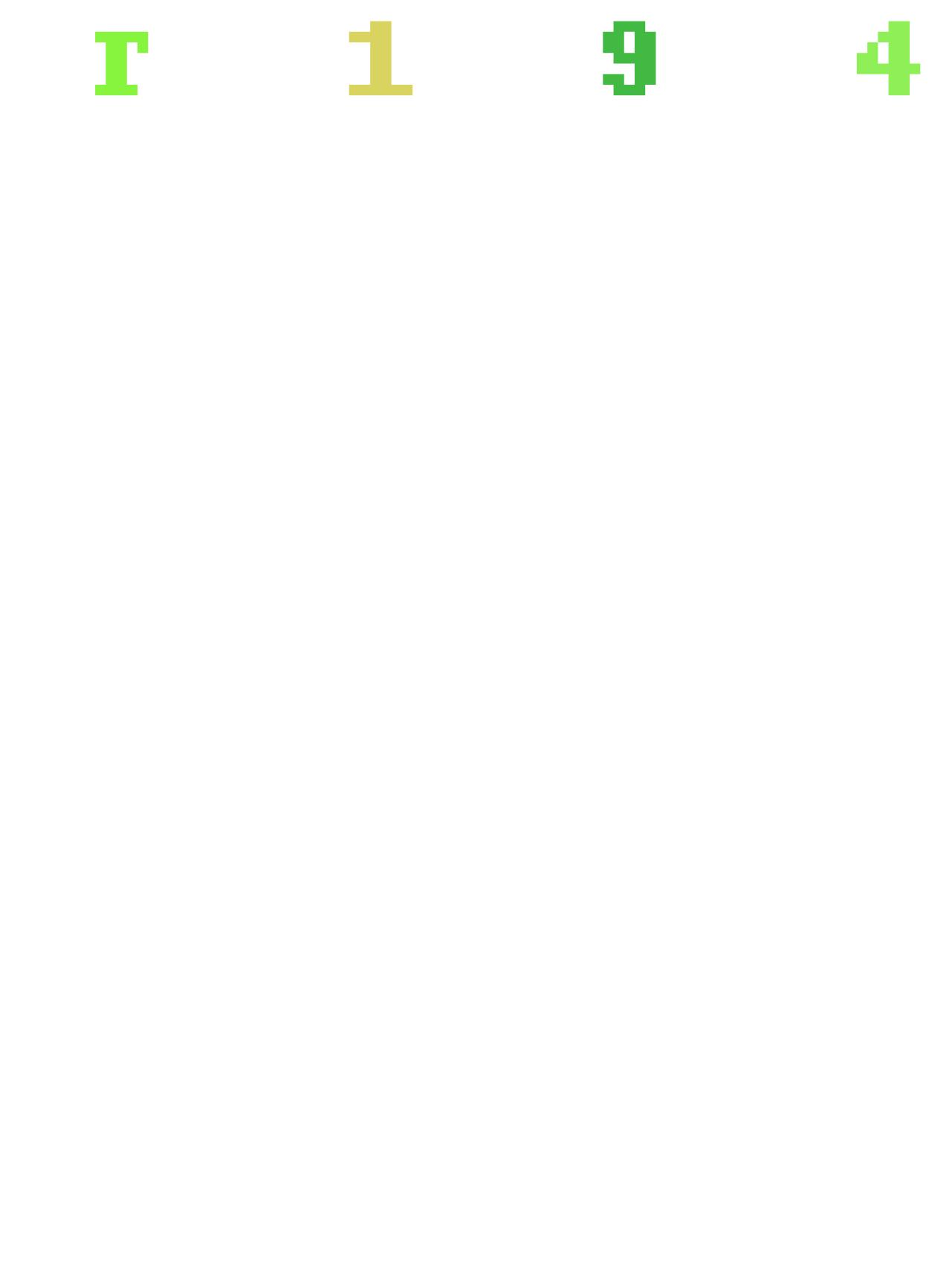 Interno della Christ Church Great Hall, Oxford.
