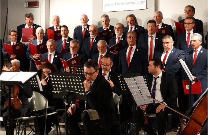 Με Νοσταλγία Τραγουδάμε