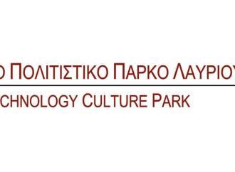 Τεχνολογικό Πολιτιστικό Πάρκο Λαυρίου