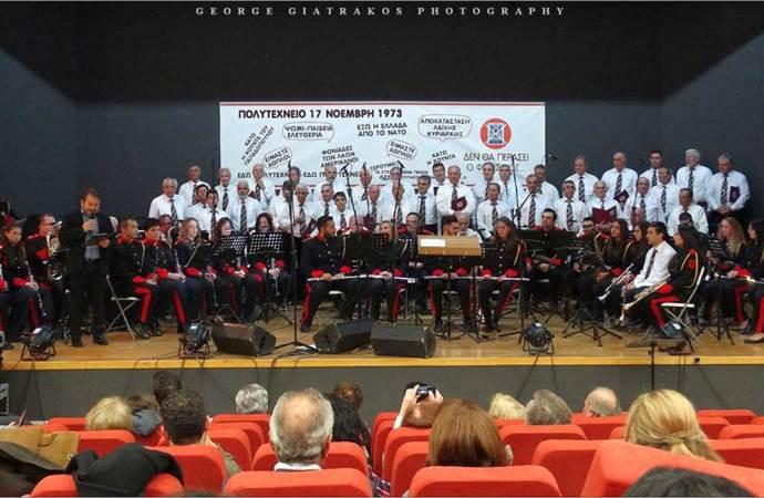 Συναυλίες Μνήμης για την επέτειο του Πολυτεχνείου