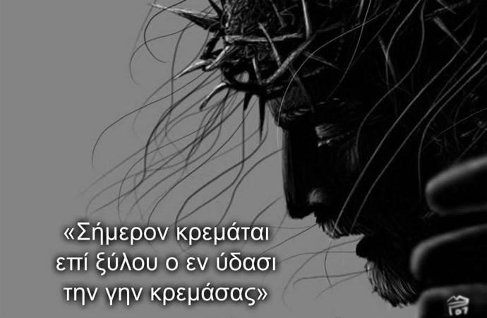 """Η Χορωδία Λαυρίου στον Σταυρικό Ύμνο """"Σήμερον κρεμάται"""""""