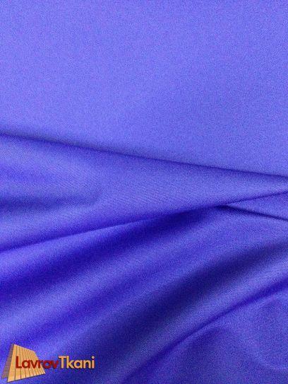 Курточная дюспа синий