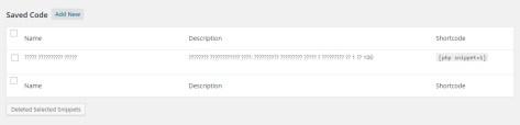 Проблема с кирилицей