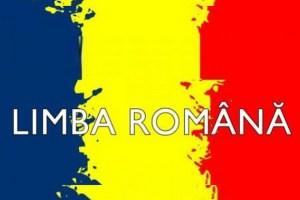 Чтение румынских букв