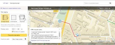 яндекс карта код на сайт