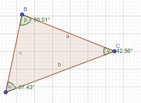геометрия - треугольник - сумма углов