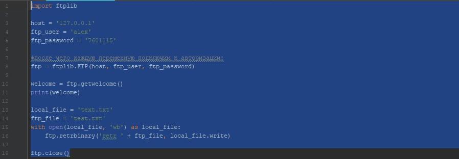 python ftplib скачать файл