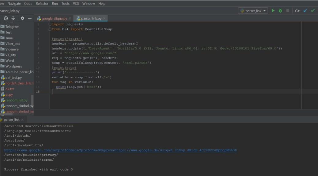 парсинг данных с помощью BeautifulSoup