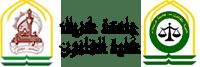 كلية القانون – جامعة كربلاء