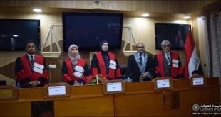 رسالة ماجستير في كلية القانون بجامعة الكوفة حول التفويض التشريعي ومبدأ الشرعية الجنائية