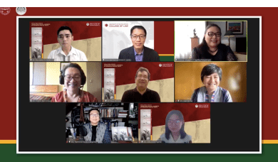 Atty. Baguilat with IHR Director Prof. Elizabeth Aguiling-Pangalangan and the webinar speaker and panels.