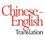 Chinese-English-Translation
