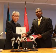 China-Bahamas Mutual Visa Exemption Agreement