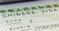 China_Visa