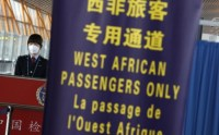 West African Passengers Only