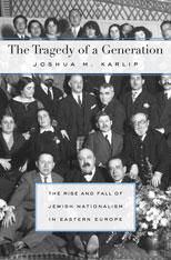 tragedyofageneration