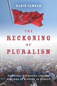 Reckoning of Pluralism